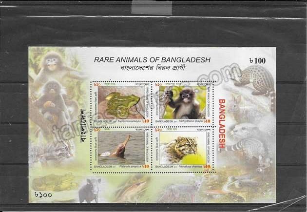 enviar paquetes desde - valor sellos hojita de fauna rara de Bangladesh