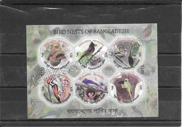 enviar paquetes desde - valor sellos  filatelia  fauna Bangladesh-2012-03