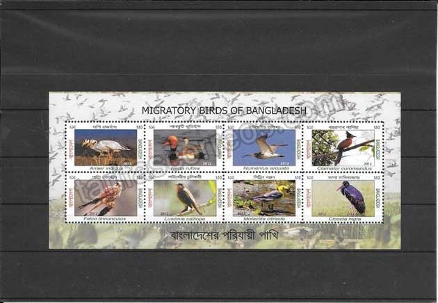valor y precio Colección sellos fauna Bangladesh-2013-02