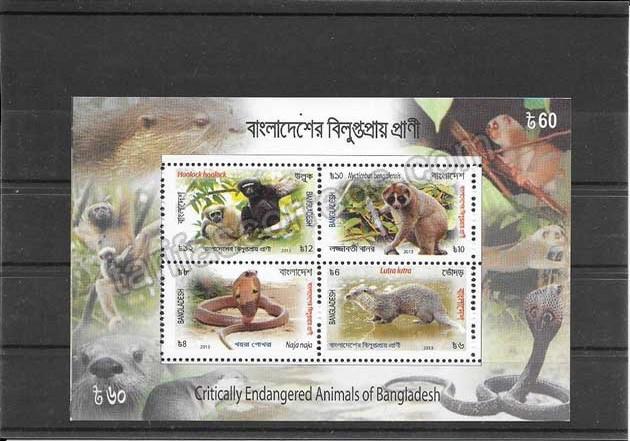 valor y precio Colección sellos fauna  animales en peligro de extinción
