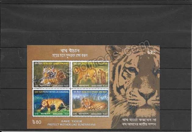 valor y precio Colección sellos fauna Bangladesh-2013-05