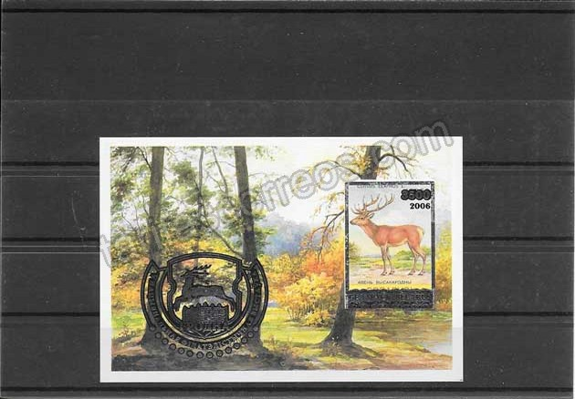 valor y precio Colección sellos tema fauna  el ciervo