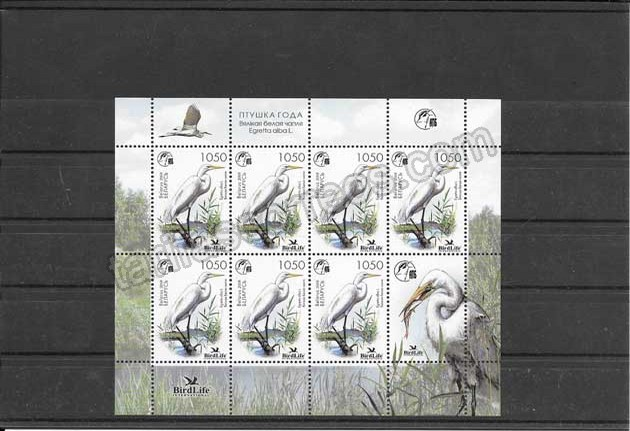 enviar paquetes desde - valor sellos fauna en peligro de extincion