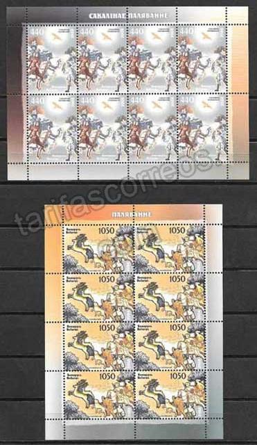 enviar paquetes desde - valor sellos fauna Bielorrusia-2008-01