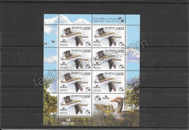 valor y precio Colección sellos fauna- gansos protegidos