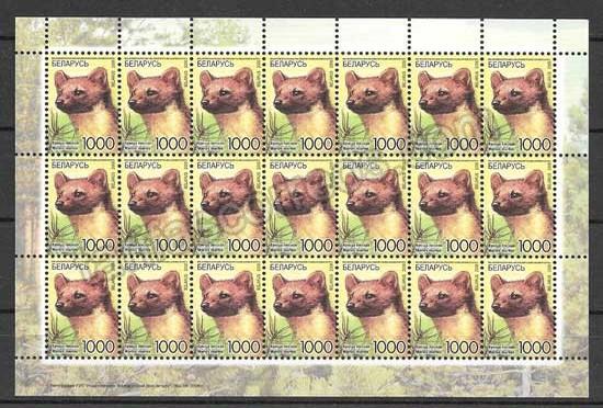 enviar paquetes desde - valor sellos filatelia fauna Bielorrusia-2008-06