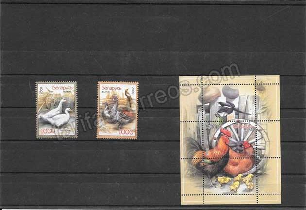 enviar paquetes desde - valor sellos y hojita de aves de corral