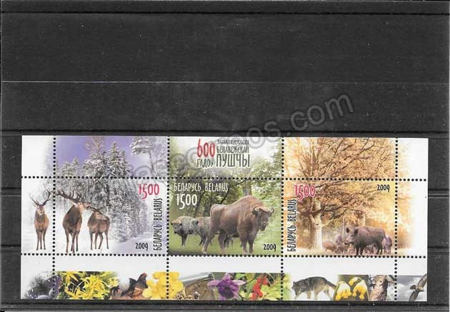 valor y precio Colección sellos hojita reserva natural de bielorrusis