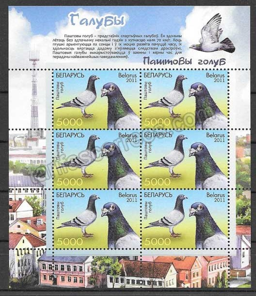 Bielorrusia-2011-04