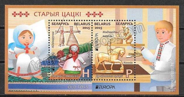 enviar paquetes desde - valor sellos tema Europa Bielorrusia 2015