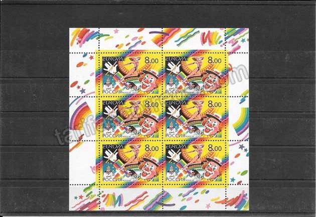valor y precio Colección sellos Tema Europa Rusia El  Circo 2002
