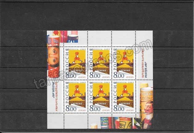 valor y precio Colección sellos Tema Europa Rusia arte ruso en una hojita