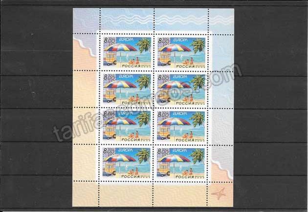 valor y precio Colección sellos Tema Europa Rusia Las vacaciones 2004