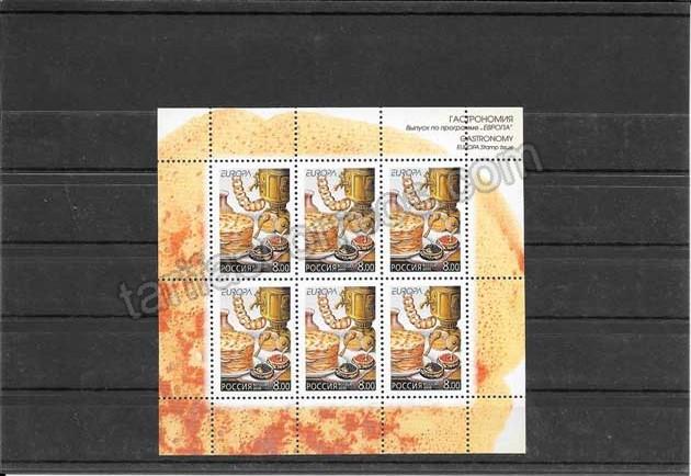 enviar paquetes desde - valor sellos Tema Europa La gastromía rusa
