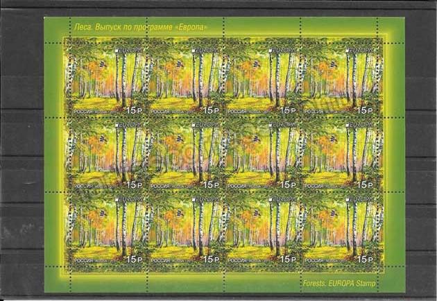 comprar Estampillas Tema Europa Rusia Los bosques y su protección.