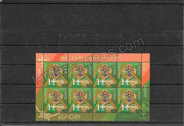enviar paquetes desde - valor sellos Tema Europa Bielorrusia 2 hojitas del Escoltismo