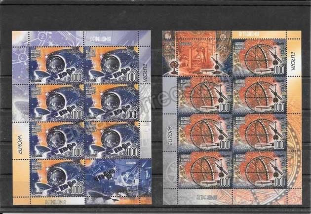 enviar paquetes desde - valor sellos Tema Europa Bielorusia-2009 la Astronomía