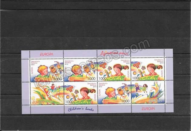 enviar paquetes desde - valor sellos Tema Europa Bielorrusia los Libros para los Niños (ver la web para <a href=