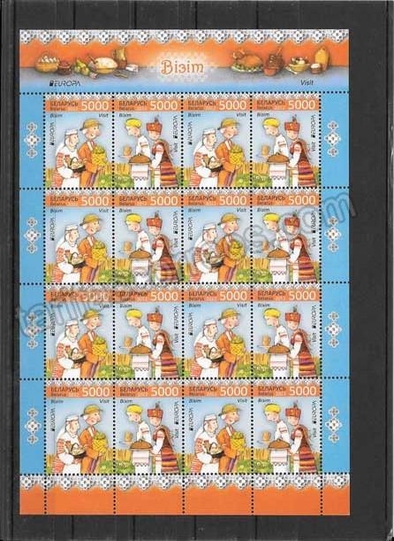 enviar paquetes desde - valor sellos-europa-bielorusia-2012-02