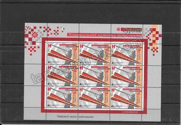 enviar paquetes desde - valor sellos-europa-bielorusia-2014-01