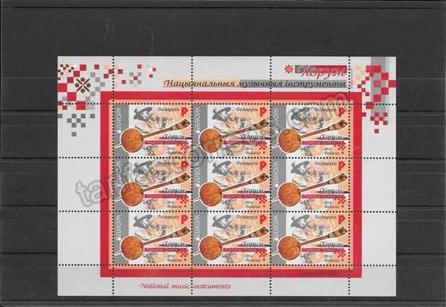 enviar paquetes desde - valor sellos-europa-bielorusia-2014-02