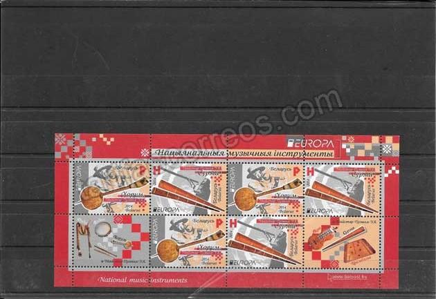 valor y precio Colección sellos Tema Europa Instrumentos Musicales Bielorusia