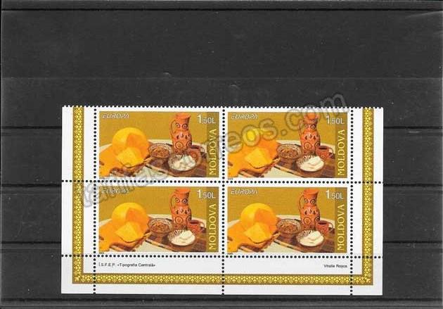 enviar paquetes desde - valor sellos Tema Europa platos tradicionales Moldavia
