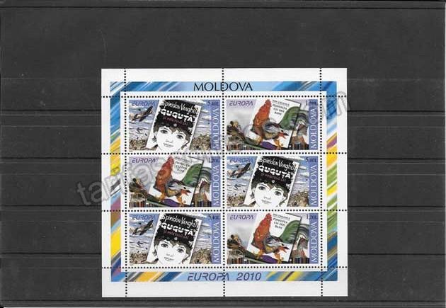 valor y precio Colección sellos Tema Europa niñez y fauna de Moldavia