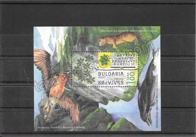 enviar paquetes desde - valor sellos filatelia Bulgaria hojita bloc fauna y flora