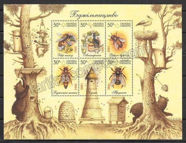 enviar paquetes desde - valor sellos fauna abejas del país