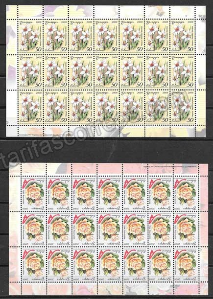 Filatelia sellos Bielorrusia-2008-04