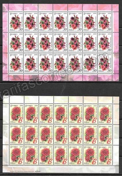 Filatelia sellos  Bielorrusia-2008-05