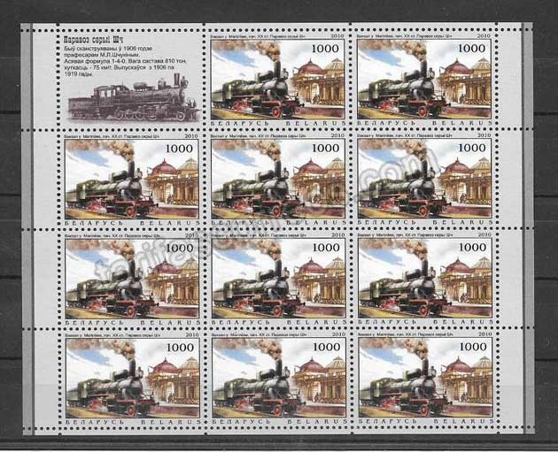 enviar paquetes desde - valor sellos filatelia Bielorrusia-2010-02