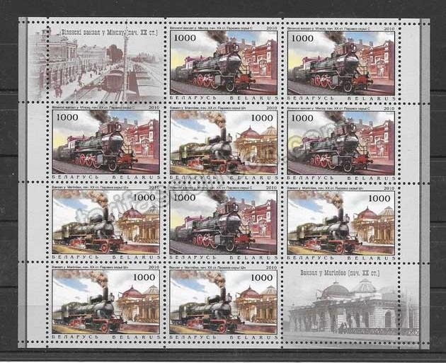 enviar paquetes desde - valor sellos filatelia Bielorrusia-2010-03