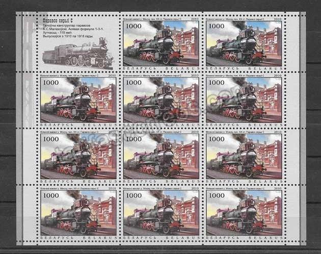 enviar paquetes desde - valor sellos filatelia Bielorrusia-2010-04jpg