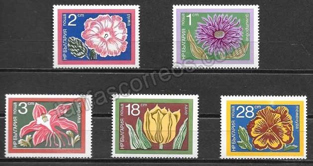 enviar paquetes desde - valor sellos Bulgaria flora 1974