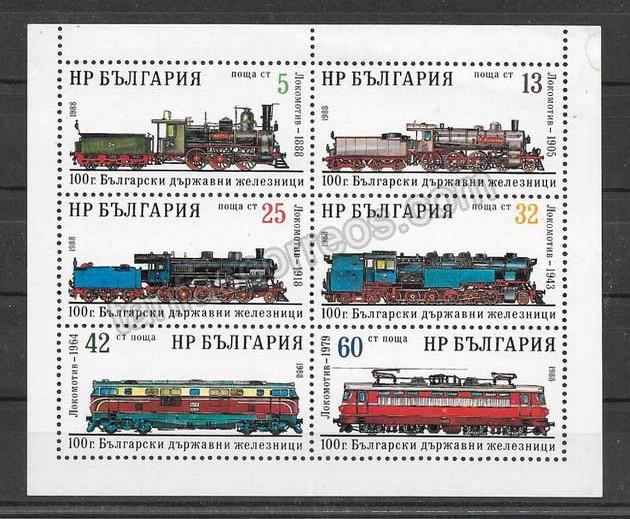 enviar paquetes desde - valor sellos trenes Centenario trenes búlgaros 1988