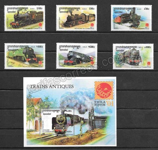 valor y precio Colección sellos medios de transporte ferroviario