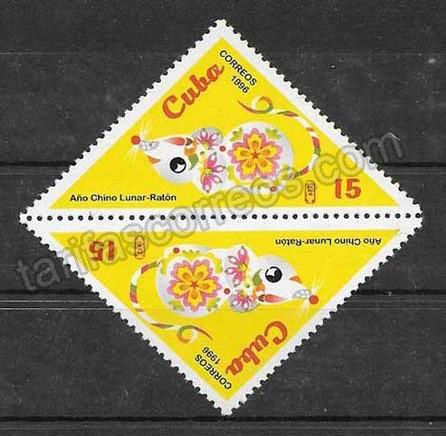 enviar paquetes desde - valor sellos Cuba-1996-01