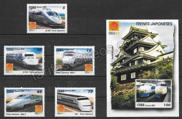 Sellos Colección transporte moderno ferroviario