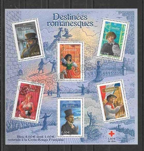 enviar paquetes desde - valor sellos Francia-2003-01