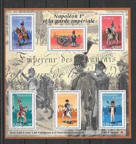 comprar Estampillas Francia-2004-01