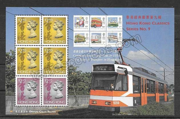 enviar paquetes desde - valor sellos con esfinge de reina Inglaterra.