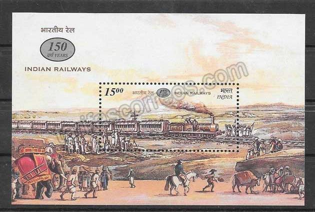 comprar Estampillas transporte ferroviario India-2002-01