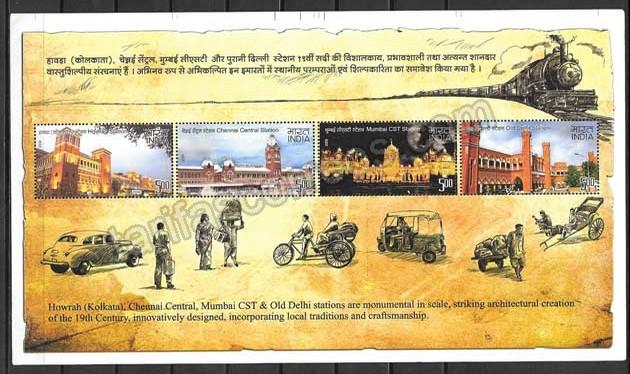 valor y precio Colección sellos estaciones ferroviaria indias
