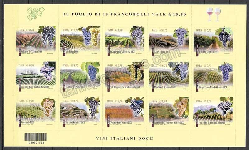 Filatelia flora- vino Italia 2013