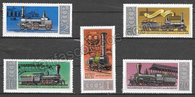 Filatelia Rusia 1978 trenes
