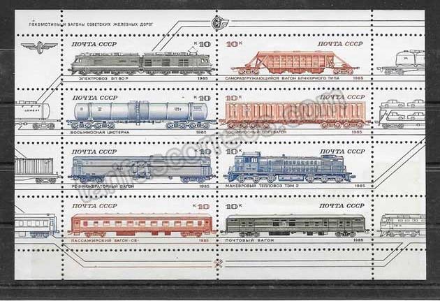 valor y precio Colección sellos locomotoras de Rusia 1985