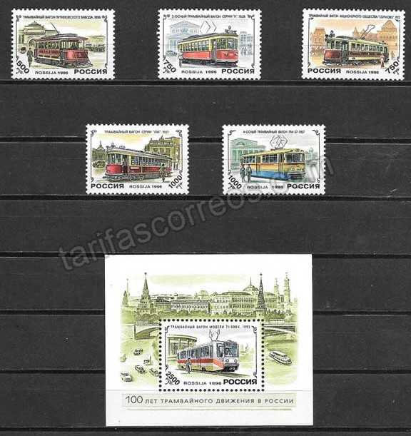 enviar paquetes desde - valor sellos trenes Rusia 1996