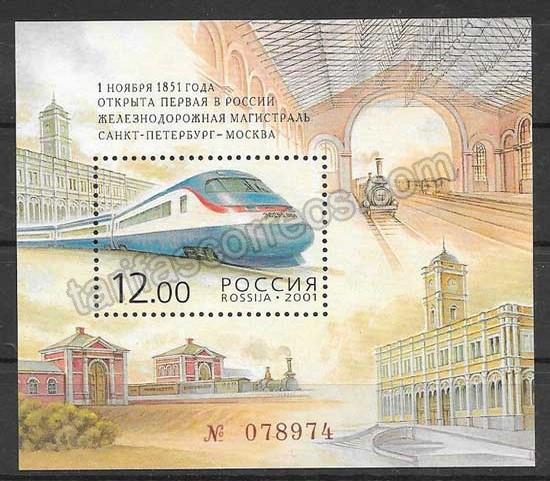 valor y precio Colección sellos transporte ferroviario Rusa 2001